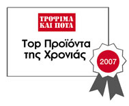 Top Product 2007